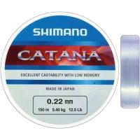 Vlasec Shimano Catana Spinning 150m