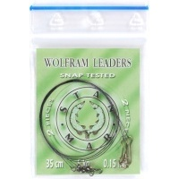 Wolframové Lanko 15kg 2ks - 25cm