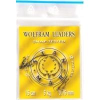 Wolframové Lanko 5kg 2ks - 15cm